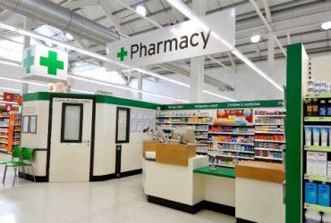 Uriava Pharmacy